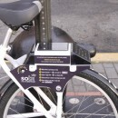 Sobi bicycle share program