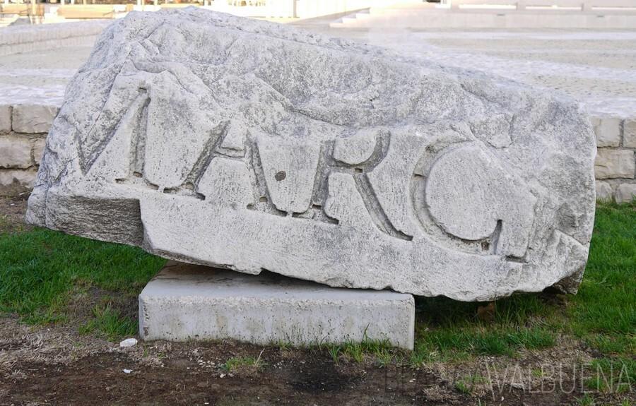 Ruin in Roman Forum in Zadar